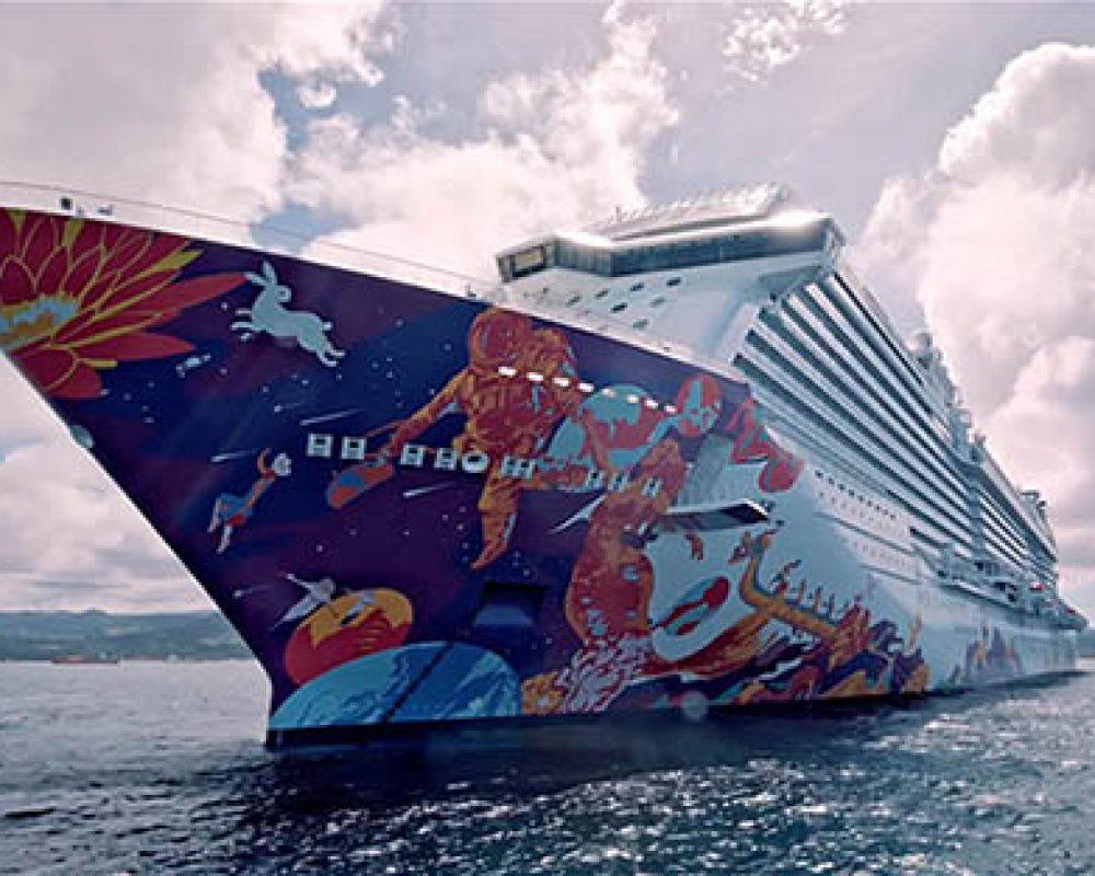 Dream Cruise Hong Kong Branding Video