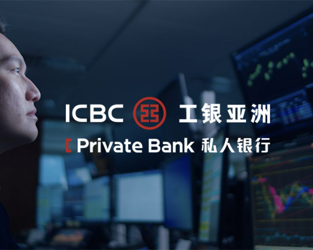 ICBC Corporate Video | Produced by Visual Suspect